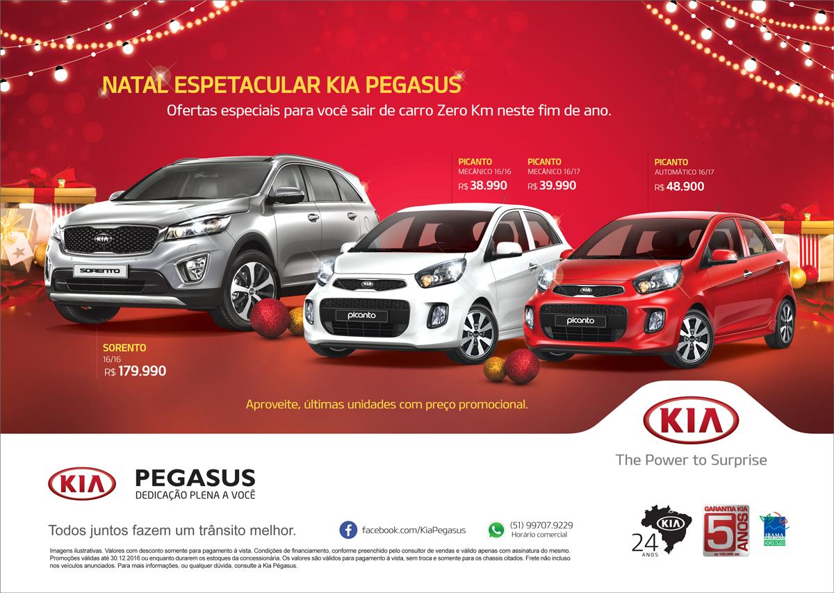 kia-motors-anuncio-natal-agencia-publicidade-propaganda-marketing-carros-espetacular